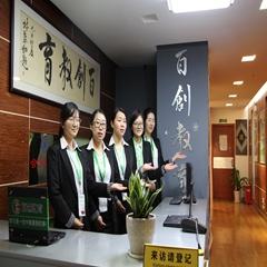 南京CPA基础培训班