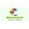 北京成远化妆美甲半永久培训学校