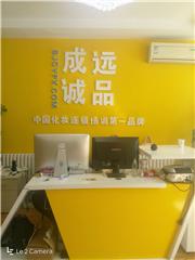 北京化妆快速就业培训班
