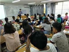 广州普通话强化培训班