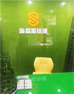 深圳标志设计实战实训培训班