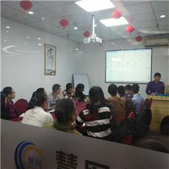 東莞電商品牌營銷策劃班課程