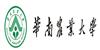 华南农业大学艺术学院