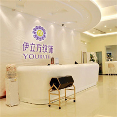 北京高级纹绣师班