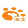 北京宠艺宠物美容师培训中心