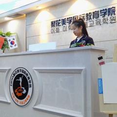北京半永久零基础创业培训班