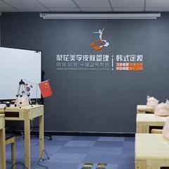 北京半永久零基礎創業培訓班