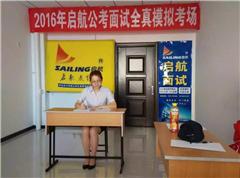 广州国考面试培训班