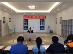 广州公务员考前密训辅导班