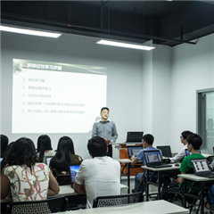 深圳PHP开发工程师培训班