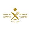 寧波樂蜜西點西餐培訓學校
