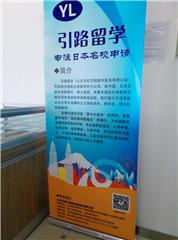 济南在日大学学部学部升学指导服务