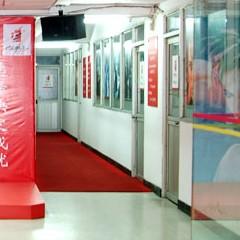 广州国际形象设计彩妆造型全科班