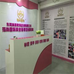 東莞中醫五行經絡理療減肥養生培訓班