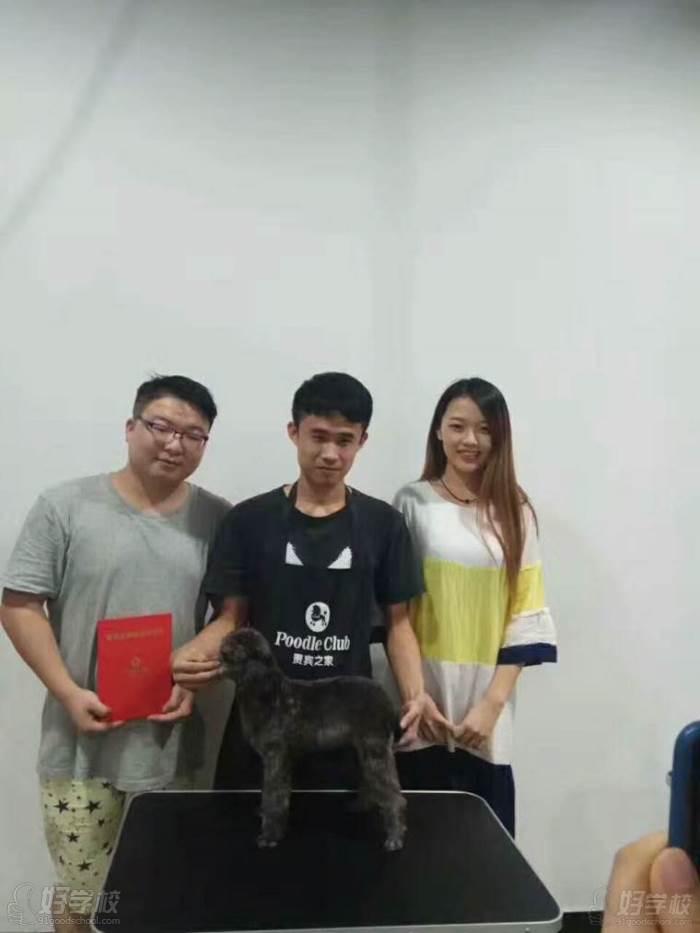 广州贵宾之家宠物美容培训学校 优秀学员