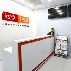 上海高二化学补习班