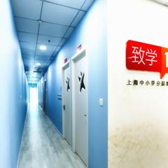 上海预初数学补习班