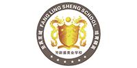 广州芳龄盛美容职业培训学校