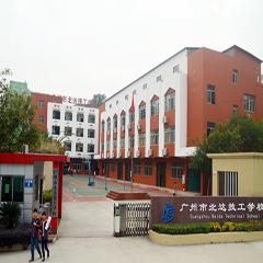 广州室内设计专业初中起点3年制中技招生简章