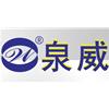 上海泉威数控模具培训中心