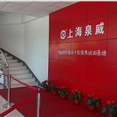 上海数控模具加工精英培训班