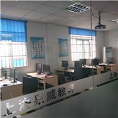上海3D打印技术基础培训班