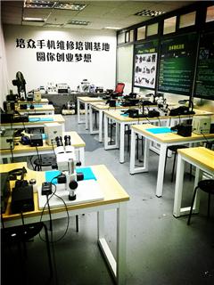 电脑维修零基础就业创业B班