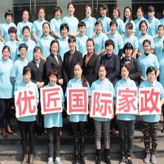 上海月嫂月子餐培训课程