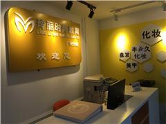 广州高级彩妆讲师课程