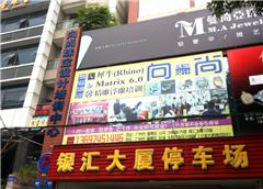 广州浮雕设计精英培训班