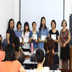 广州中医美容师培训课程