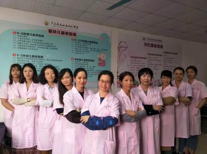 广东南大职业培训学院  教学风采