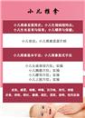 广州小儿推拿培训培训学费多少钱_南大培训学院怎么样