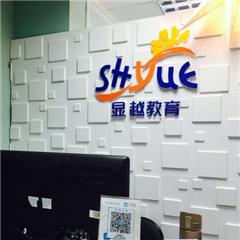 上海剑桥少儿英语全能班