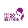 长沙墨妆美业培训连锁机构