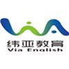 宁波纬亚教育培训学校