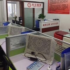 深圳基金从业资格证考试培训班