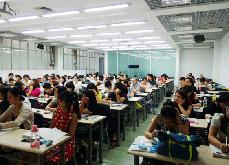 深圳人力资源管理师培训班