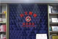 深圳基金从业资格证辅导班