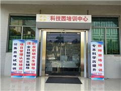 深圳人力资源管理师(二级)培训班