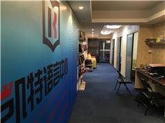 北京波兰语A2课程提升培训班