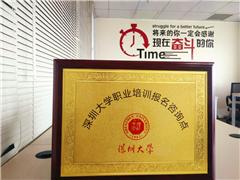 深圳确有专长人员医师资格考试考前培训班