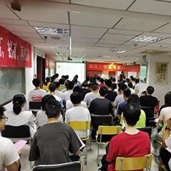 福州中考冲刺专业课程辅导班