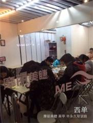 北京半永久纹绣速成班