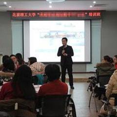 北京一级建造师考证精讲培训班