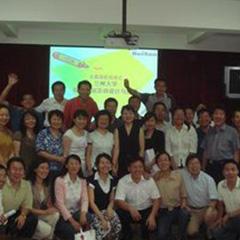 北京心理咨询师(三级)培训课程