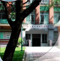 中山大学数计学院出国留学本科课程班