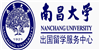 江西南昌大学留学服务中心