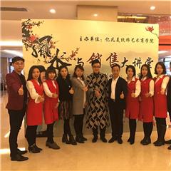 北京纹饰素描美学培训班