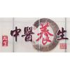 上海王式祖传中医推拿针灸培训学院